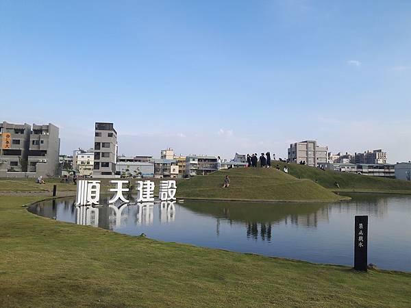 台中嘉明湖.jpg