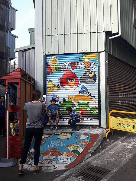 動漫彩繪巷.jpg