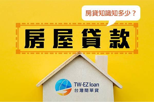 房屋廣告2