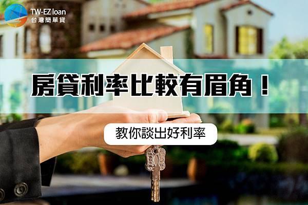 房屋廣告3