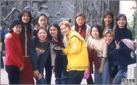 2001幻族網聚