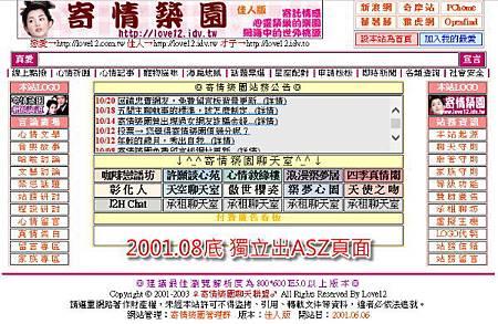200106B