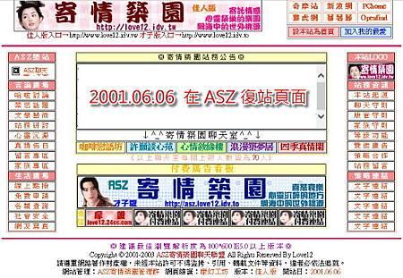 200106A