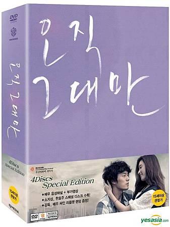 韓版DVD
