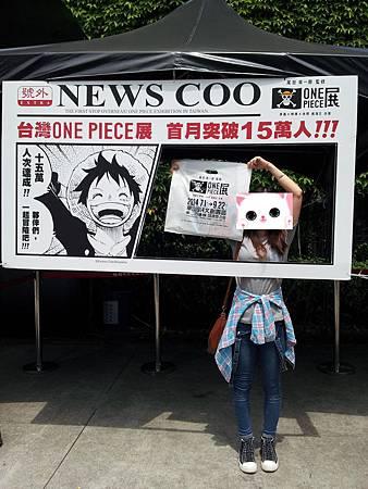 台北華山One Piece展 (7).jpg