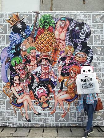 台北華山One Piece展 (20).jpg