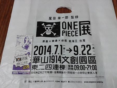 台北華山One Piece展 (24).jpg