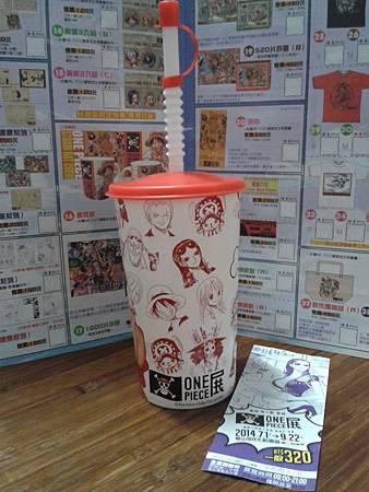台北華山One Piece展 (26).jpg