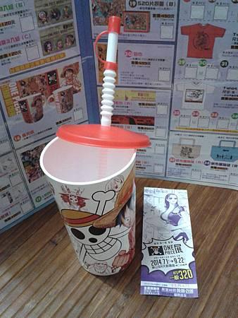 台北華山One Piece展 (27).jpg