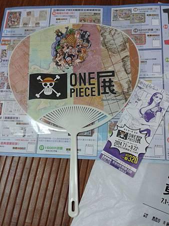 台北華山One Piece展 (30).jpg