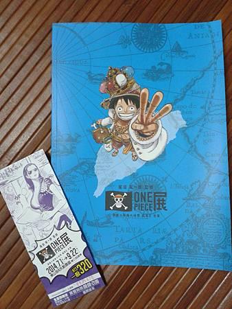 台北華山One Piece展 (33).jpg