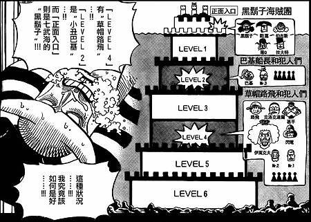航海王 (6).jpg