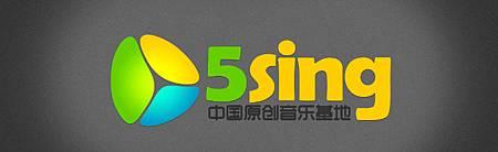 中國原創音樂基地5Sing LOGO.jpg