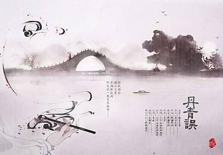 丹青誤海報.jpg