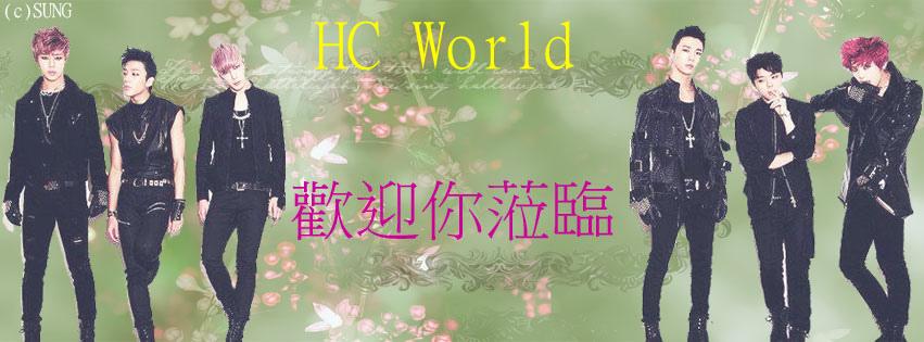 SUNG(泫星)-HC-World-歡迎你蒞臨