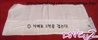 羊角頭巾3