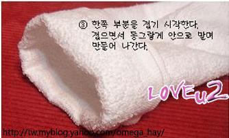 羊角頭巾5