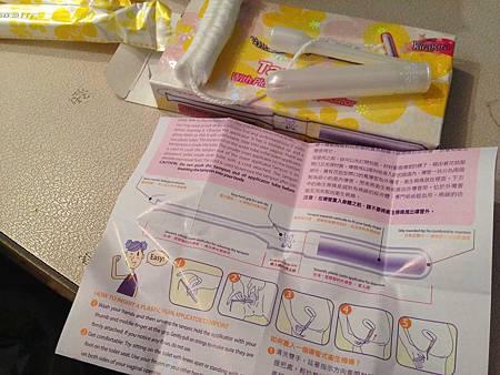 凱娜導管式衛生棉條