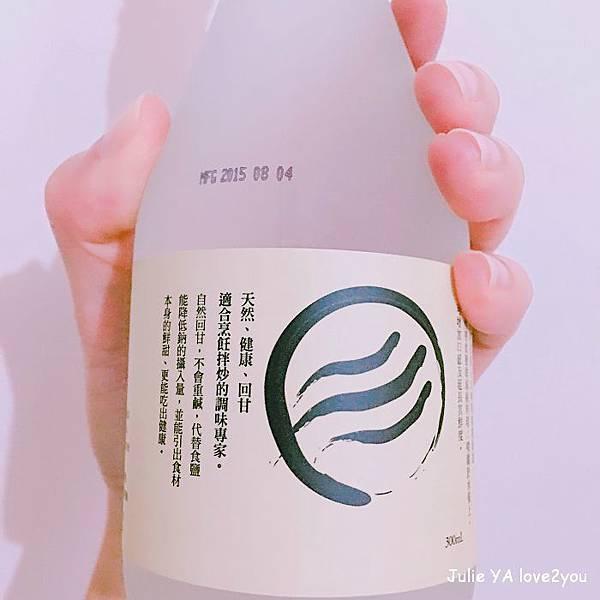 海鹽露02.jpg