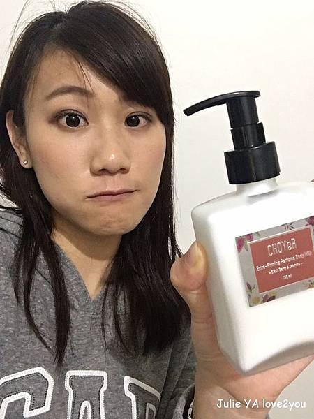 CHOYeR 香水緊緻身體乳