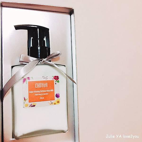 香水身體乳