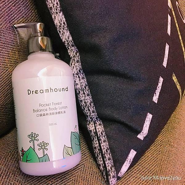 Dreamhound 朵芮迷 香氛植萃身體乳液