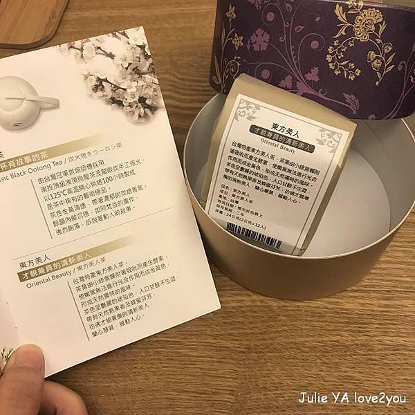御奉複方茶_171121_0012.jpg
