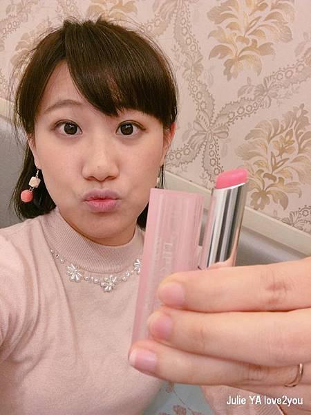 Dior粉漾潤唇膏