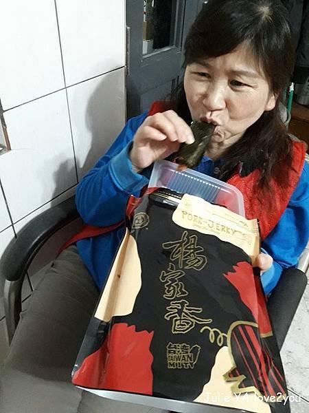 楊家香_180104_0014.jpg