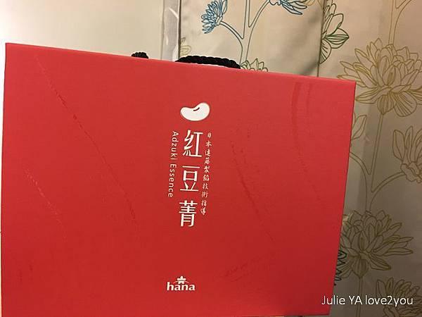 紅豆菁_180205_0002.jpg