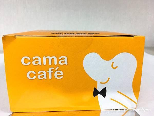 Cama cafe_180417_0004.jpg
