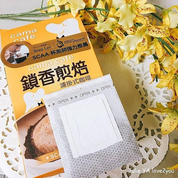Cama cafe_180417_0007.jpg