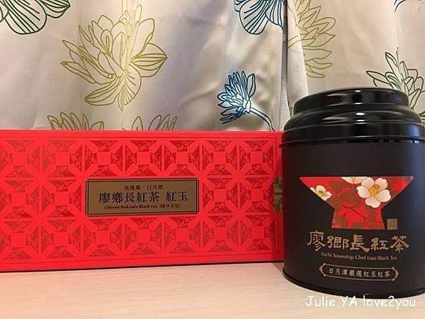 廖鄉長紅茶_180427_0001.jpg