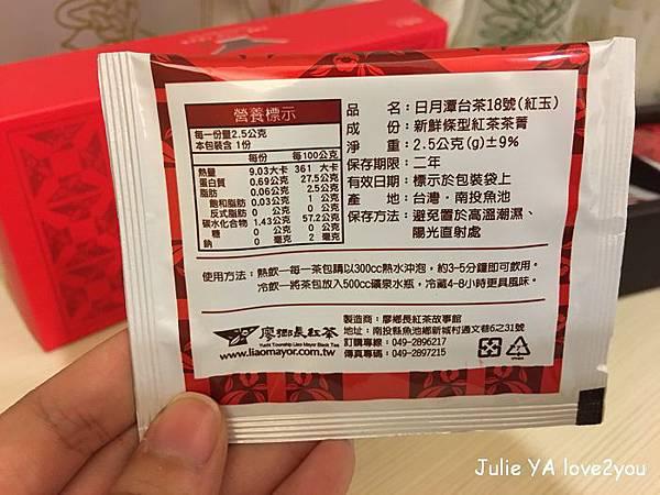 廖鄉長紅茶_180427_0008.jpg