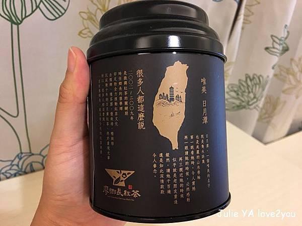 廖鄉長紅茶_180427_0010.jpg