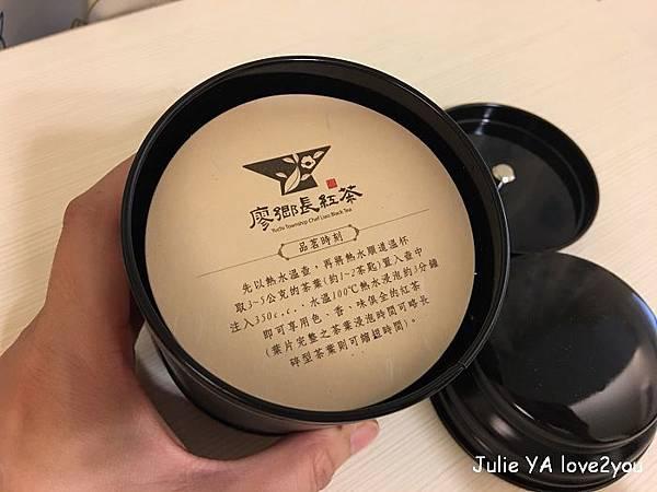 廖鄉長紅茶_180427_0013.jpg