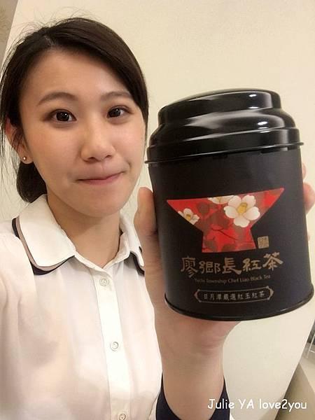 廖鄉長紅茶_180427_0020.jpg