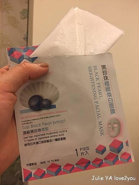 森田藥妝黑珍珠極緻煥白面膜_180430_0003.jpg