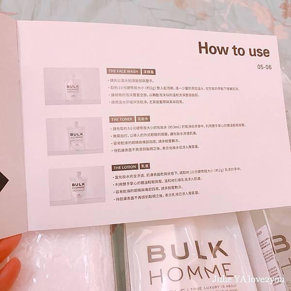 洗髮精+男性保養_180513_0054.jpg