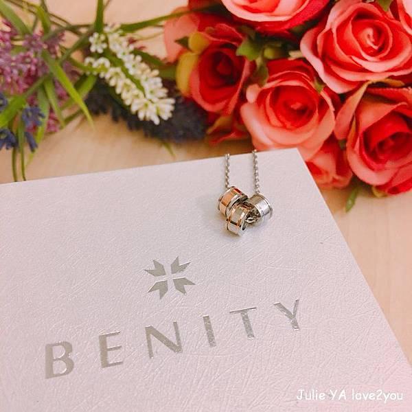 BENTY對鍊 青春戀曲_180514_0005.jpg