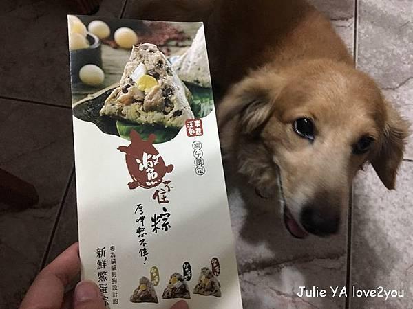 寵物鮮食_180604_0002.jpg