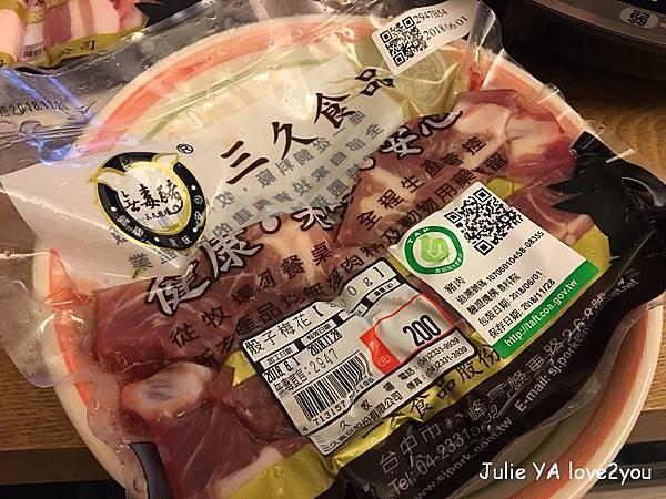 三久豬肉_180717_0002.jpg