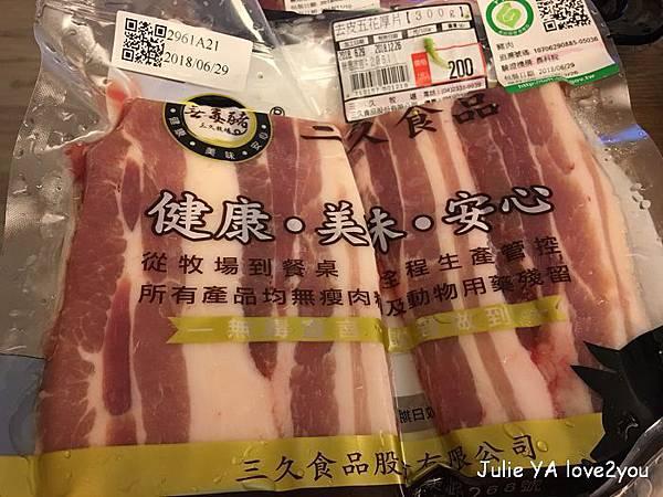 三久豬肉_180717_0003.jpg