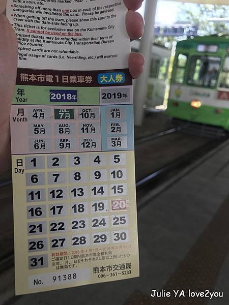 20180720熊本_180819_0177.jpg