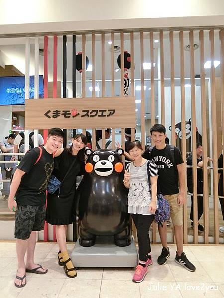 20180720熊本_180819_0115.jpg