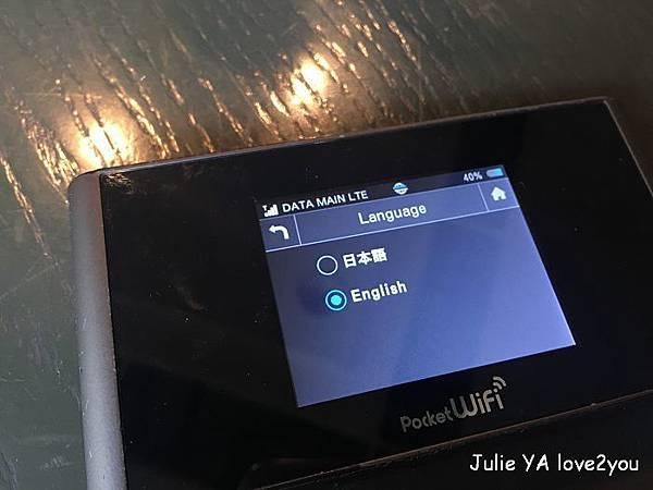 Wifi機_180830_0018.jpg