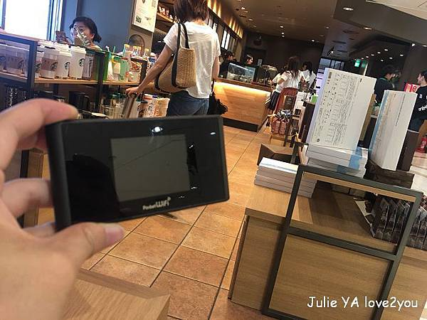 Wifi機_180830_0014.jpg