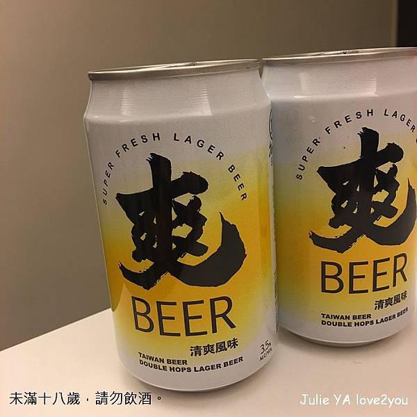 爽啤酒_181008_0002.jpg