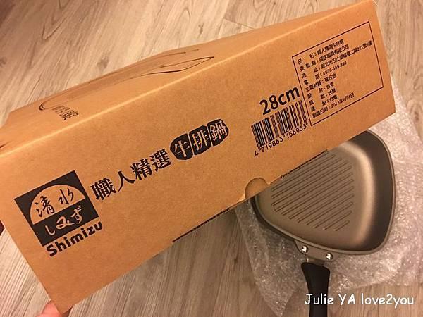 清水牛排鍋_181023_0025.jpg