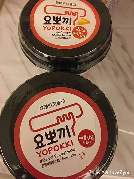 韓國yopokki辣炒年糕_181031_0002.jpg
